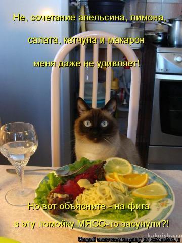 Улыбнитесь)))