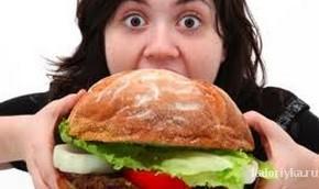 Гормон грелин - враг вашей стройности     В молодости необходимо подружиться и еще с одним гормоном, который способен наградить женщин целым десятком лишних кило. Речь идет о грелине — так называемом гормоне голода. Почему именно в молодости надо уделять ему внимание? Да потому, что именно в этот период во многом формируются наши пищевые привычки. В этом возрасте женщины выходят замуж, улетают из родительского гнезда и начинают самостоятельно планировать свой рацион питания. Кроме этого, начато третьего десятка — это для многих представительниц слабого пола и начало карьеры, и рождение детей. А стало быть, именно в этом возрасте формируется стиль питания, который затем по инерции сохраняется долгие годы.  Чем же так опасен грелин? И что нужно знать молодой женщине, чтобы не угодить в его сети? Самую большую опасность грелин представляет именно для стройности. Дело в том, что утихомирить его может только порция еды.  О существовании этого гормона узнали сравнительно недавно. Он практически одновременно попал в поле зрения американских и японских ученых на рубеже минувшего столетия. Любопытно, что вырабатывается грелин непосредственно в желудке.  Зачем же нужен этот гормон, от которого страдает столько женщин? Ведь хорошо известно: стоит сесть на диету, как ноги сами, так и направляются к холодильнику, а руки тянутся к сладкому. Все дело в том, что этот гормон напоминает нам о том, что пора позаботиться о снабжении организма питательными веществами. Он начинает вырабатываться в тот момент, когда остатки пищи покидают желудок.  Грелин следит за тем, чтобы в организме всего было вдоволь. «В желудке ничего нет! » — такой сигнал подает он нам. И действительно, кто знает, если бы не мучительное чувство голода, не забывали бы мы садиться за стол и пополнять запас необходимых организму веществ?  Очень важная деталь: чем сильнее желудок растянут, чем больше его поверхность, тем большее количество гормона грелин будет производиться и тем сильнее будет чувство голода. Вот почем