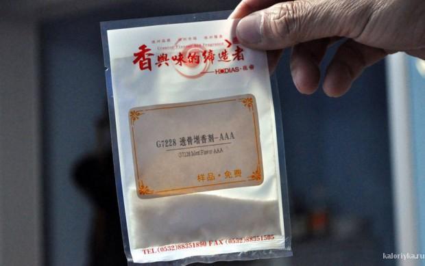 3. С помощью вещества в этом пакетике отбивают у свинины присущий ей запах.