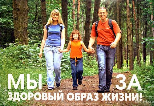 Подавляющее большинство россиян диетам предпочитают занятия спортом. Именно к такому выводу пришли в Минздравсоцразвития по результатам общественного опроса, сообщает РИА PrimaMedia со ссылкой на сайт министерства.