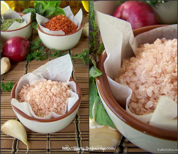 Четвертая:  Крупная соль и немного порошка японского чая Матча.  Автор рецепта Эрик Говер рекомендует использовать к яйцам, блюдам из капусты, жареному луку, и особенно к тофу.