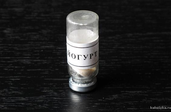 Закваска продается в аптеках. В Москве ее также можно приобрести во ВНИИ молочной промышленности. Ее хватает на приготовление нескольких литров йогурта.