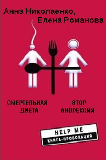 Признаки шизофрении - vlanamed.com