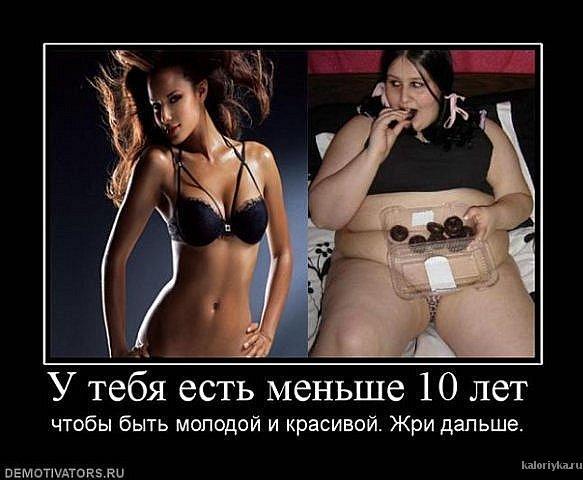 Мотиватор... )