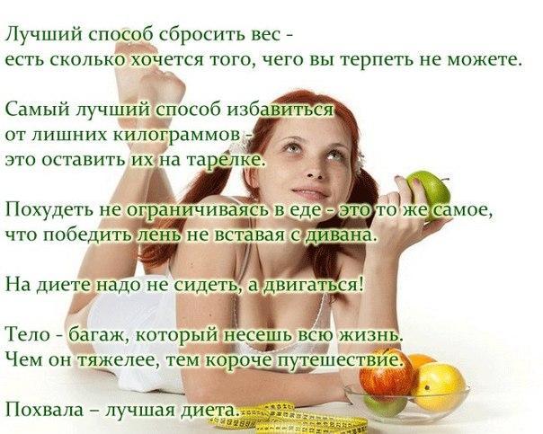Картинка в тему ))