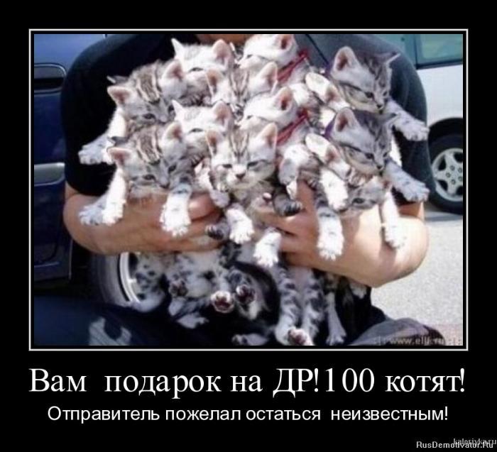 Поздравляю!!!!!!! Выглядите просто шикарно))))