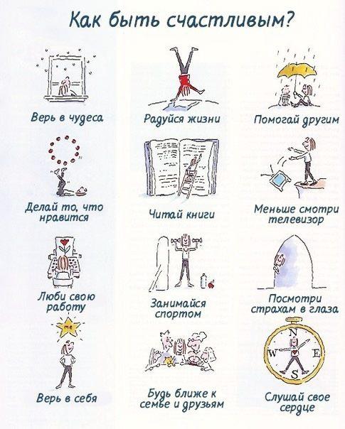 Как по английски делать что то своими руками