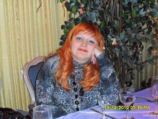декабрь 2010...вес 97 кг