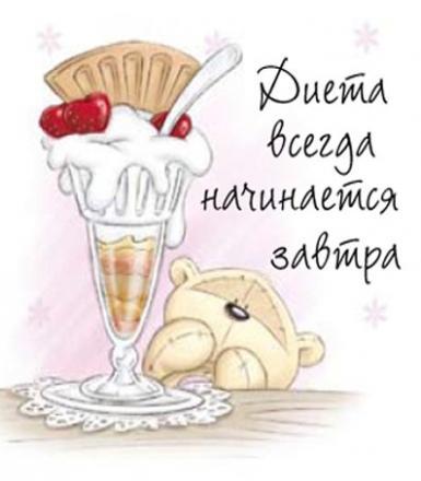 Это не про нас:))))) Мы все держимся:)))))