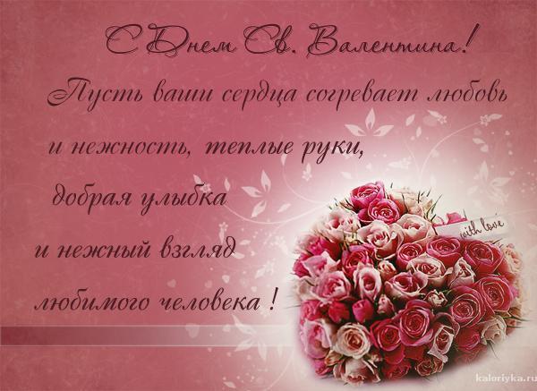 С праздником всех Вас!!!! Любите и будьте любимы!!